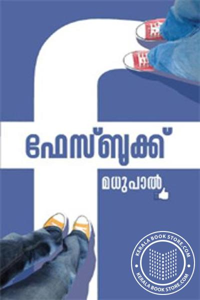 Cover Image of Book Facebook