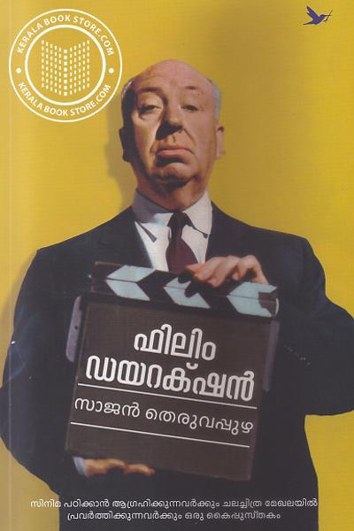 Cover Image of Book Film Direction
