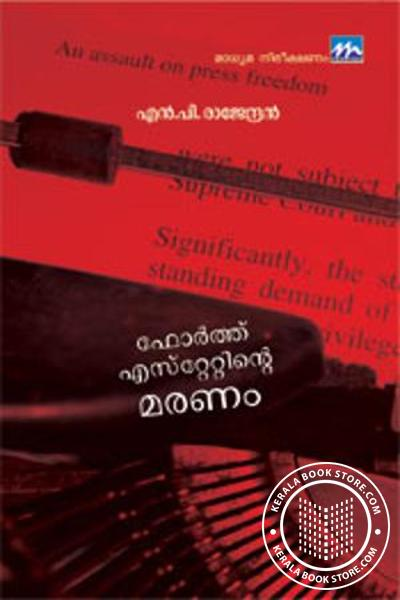 Cover Image of Book Forthu Esuttettinte Maranam