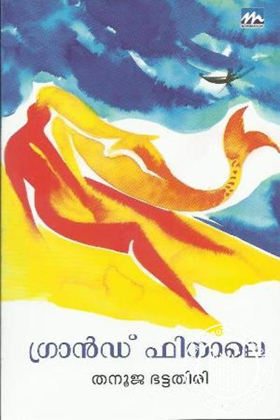 Cover Image of Book Grand Finale