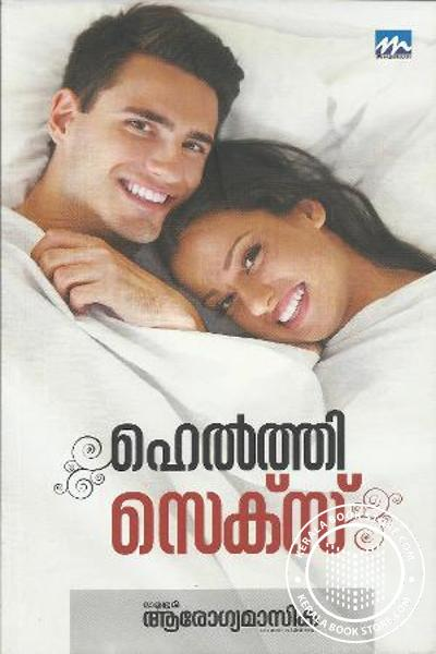 Cover Image of Book Healthy Sex