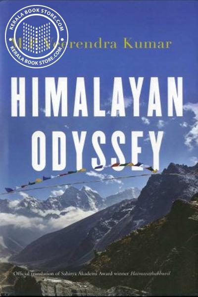 Cover Image of Book Himalayan Odyssey