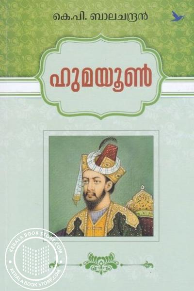 Cover Image of Book Humayun