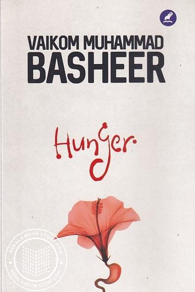 Cover Image of Book Hunger