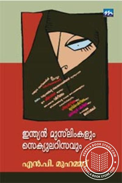 Cover Image of Book Indian Musulimkalum Secularisavum