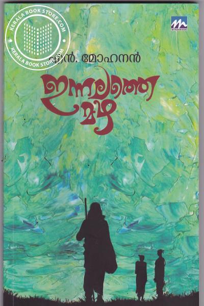 Image of Book Innalathe Mazha