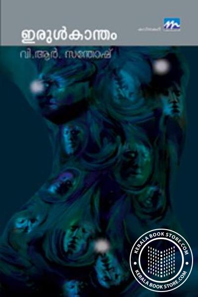 Cover Image of Book Irulkantham