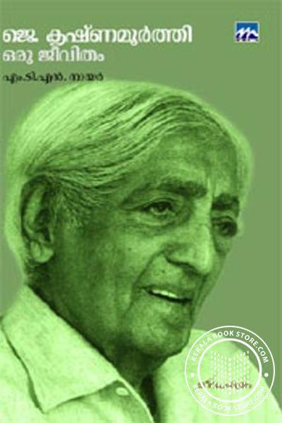 Cover Image of Book J Krishnamoorthy Oru Jeevitham