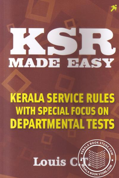 Cover Image of Book K S R MADE EASY