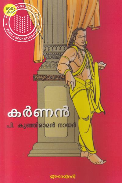 Cover Image of Book Karnan