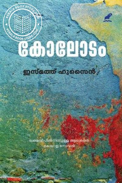 Image of Book Kolodam