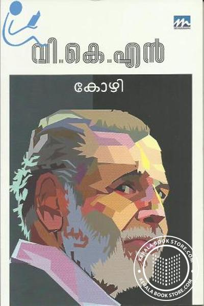 Cover Image of Book Kozhi