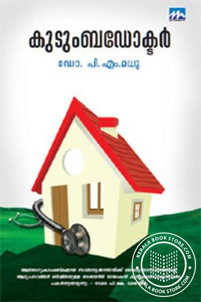 Cover Image of Book Kudumbadocter