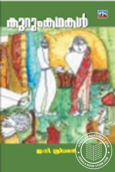 Cover Image of Book Kurumkathakal