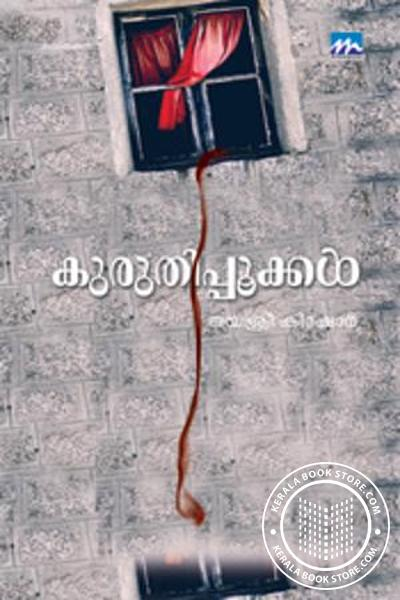 Image of Book Kuruthipookkal