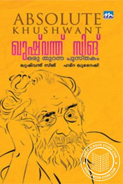 Cover Image of Book Kushwanth Singh - Oru Thuranna Pusthakam