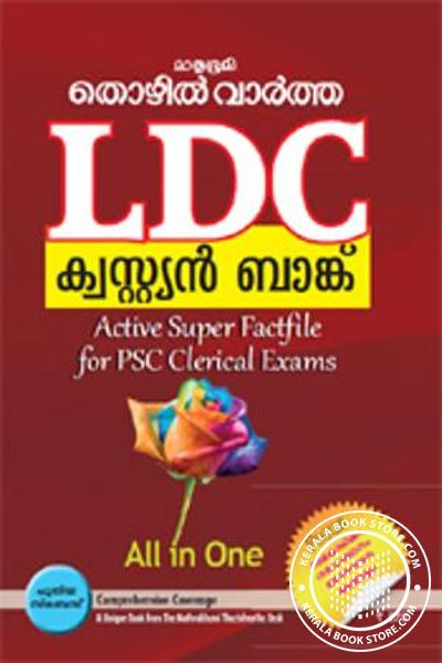 Cover Image of Book L D C Question Bank