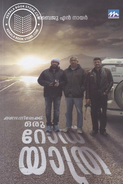 Cover Image of Book Londonnilekku Oru Road Yathra
