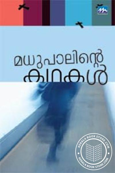 Cover Image of Book Madhupalinte Kadhakal