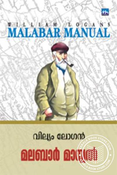 Cover Image of Book Malabar Mannel