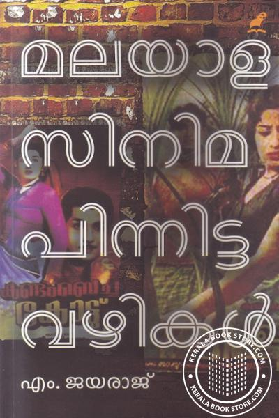 Cover Image of Book Malayala Cinema Pinnitta Vazhikal