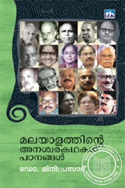 Cover Image of Book Malayalathinte Anaswarakadhakal,Padanangal