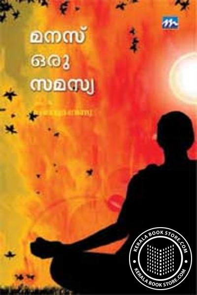 Cover Image of Book Manassu Oru Samasya