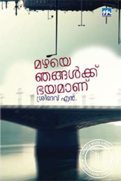 Cover Image of Book Mazhaye Njangalkku Bhayamanu