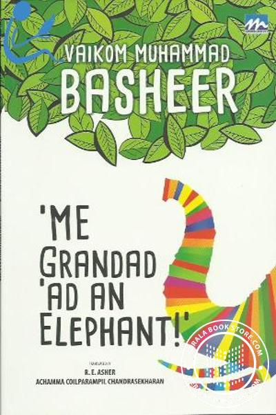 Cover Image of Book ME GRANDAD AD AN ELEPHANT