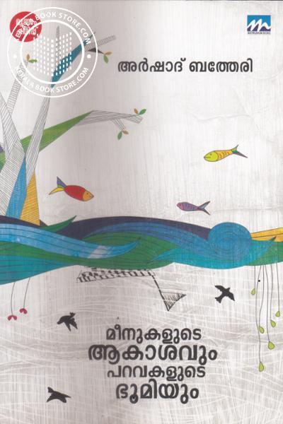 Cover Image of Book Meenukalude Akashavum Paravakalude Bhoomiyum