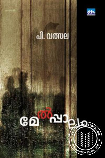 Cover Image of Book Melppalam