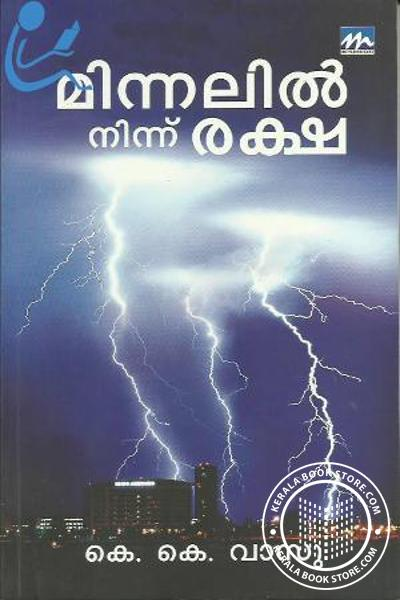 Cover Image of Book Minnalil ninnu Raksha