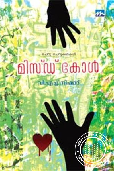 Cover Image of Book Missed Call