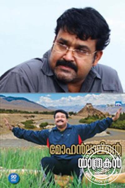 Cover Image of Book Mohan Lalinte Yathrakal
