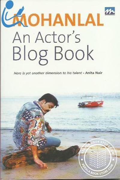 Image of Book Mohanlal An Actors Blog Book