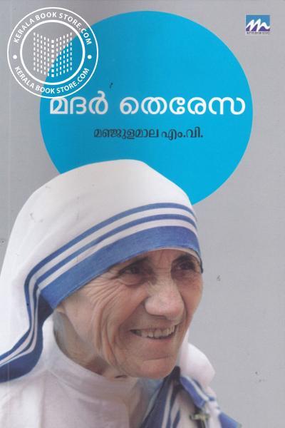Image of Book Mother Teresa