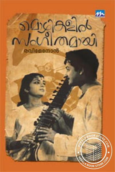 Cover Image of Book Mozhikalil Sangeethamyi