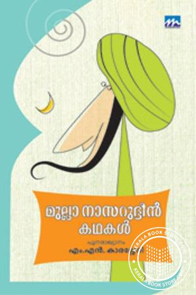 Cover Image of Book Mulla Naazaruddin Kathakal