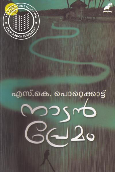 Image of Book Nadanpremam