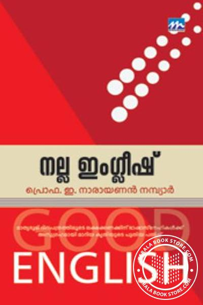 Image of Book Nalla English