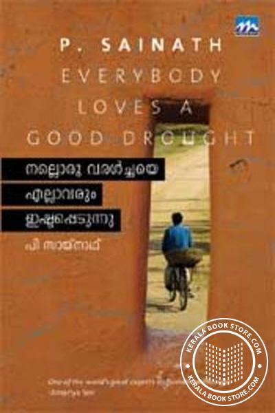 Cover Image of Book Nalloru Varalchaye Ellavarum Ishtappedunnu