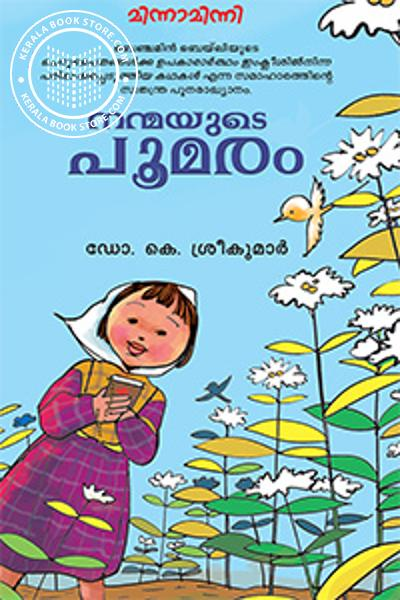 Image of Book Nanmayude Poomaram