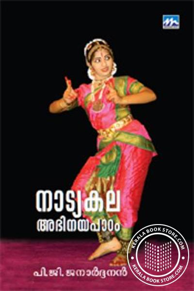 Cover Image of Book Natyakala- Abhinayapadam