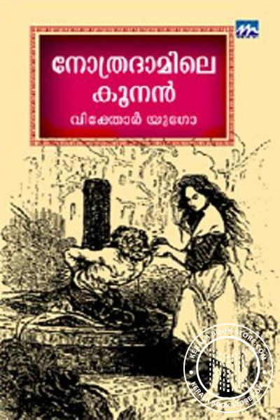 Cover Image of Book Nethradamile Koonan