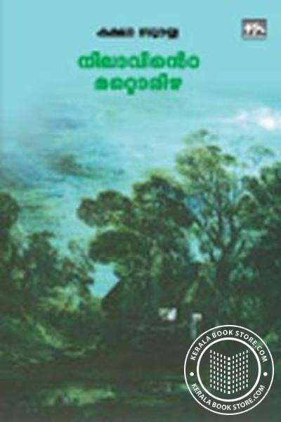 Cover Image of Book Nilavinte Mattorizha