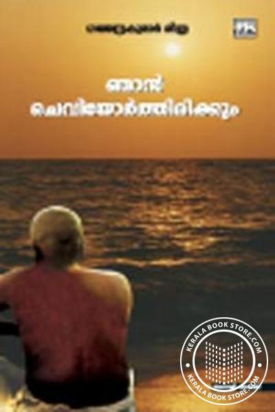 Cover Image of Book Njan Cheviyorthirikkum