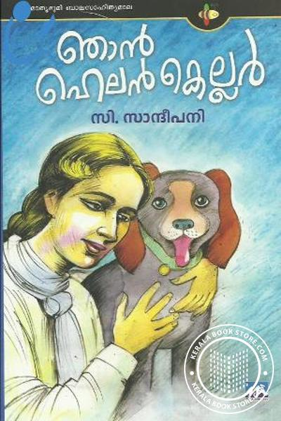 Cover Image of Book Njan Helen Keller