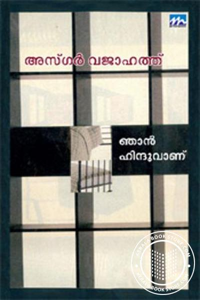 Cover Image of Book Njan Hinduvanu