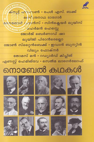 Image of Book Nobel Kathakal