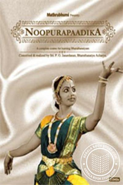 Cover Image of CD or DVD Noopurapaadika -Part 1 and Part 2-